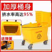 白云清洁榨水车拖把桶挤水桶洗拖把桶墩布清洁拖地桶加厚加大容量