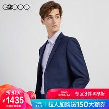 G2000男装柔软舒适羊毛西服 2019春夏新款防静电职业单西装外套图片