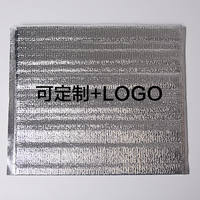Insulation bag aluminum foil disposable food fresh cold storage bag fresh-keeping bag take-out insulation bag insulation bag thickening