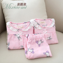 Mixiaomi girl's air conditioning pajamas spring and summer thin cotton gauze cotton household clothes three sets of anti-mosquito clothes