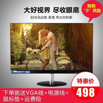 全新正品22寸24寸无边框IPS电脑显示器19/27寸HDMI显示屏游戏台式旗舰店