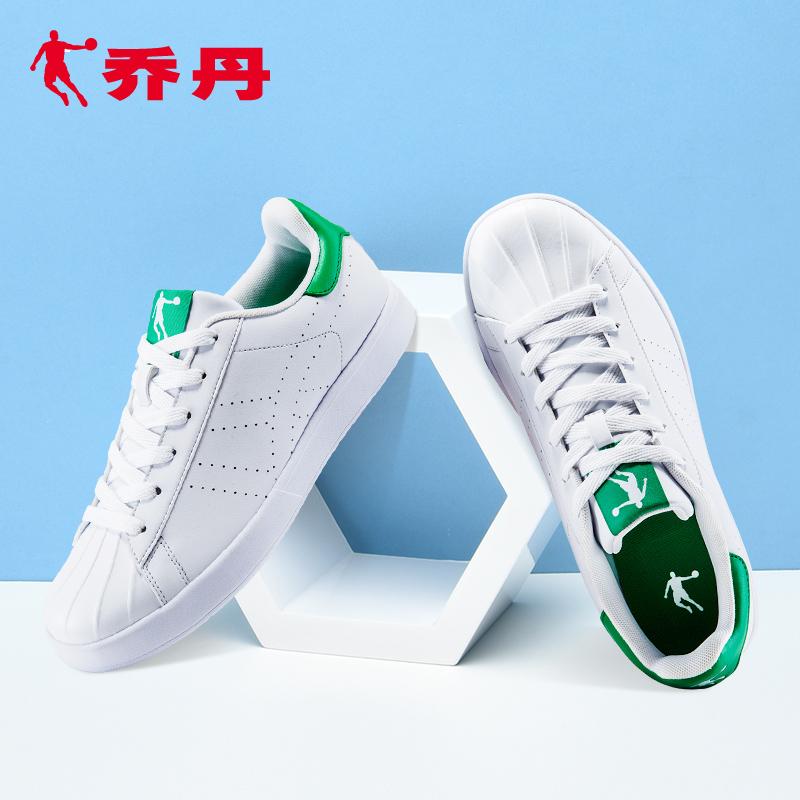 乔丹女鞋板鞋女绿尾小白鞋白色运动鞋春夏新款情侣鞋正品休闲鞋