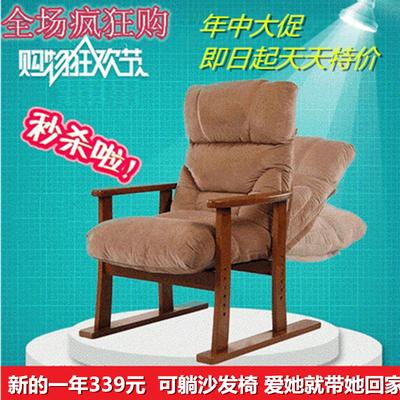 时尚沙发躺椅