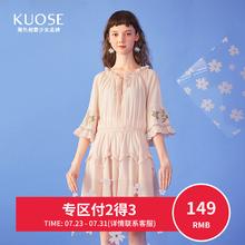 【3件7折】阔色2018夏装新款韩版女装气质V领小清新半袖连衣裙图片