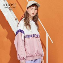 阔色2018秋装新款韩版女装学生宽松休闲运动风薄风衣连帽外套图片