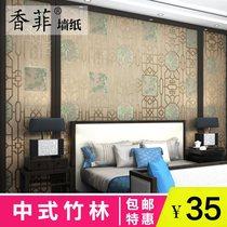 防水防潮书房茶楼酒吧工程影视墙电视背景墙pvc中式古典墙纸