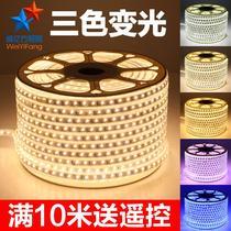 墙壁嵌入式暗藏线条灯超高亮硬灯条橱柜灯12v灯带无暗区led