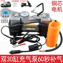 伏高压加气96通用电瓶车真空胎打气泵车载便携72V48电动车充气泵