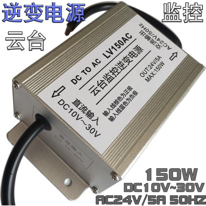 PTZ камеры для видеонаблюдения Артикул 572246154516
