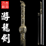 GuYu longquan sword sword flying swords seven swords, film and television film decorative items send sword sword is not edged usually