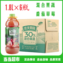 Farmer Mountain Spring farmer Orchard 30% Mixed fruit and vegetable juice tomato Hawthorn strawberry 1.8l*6 Bottle