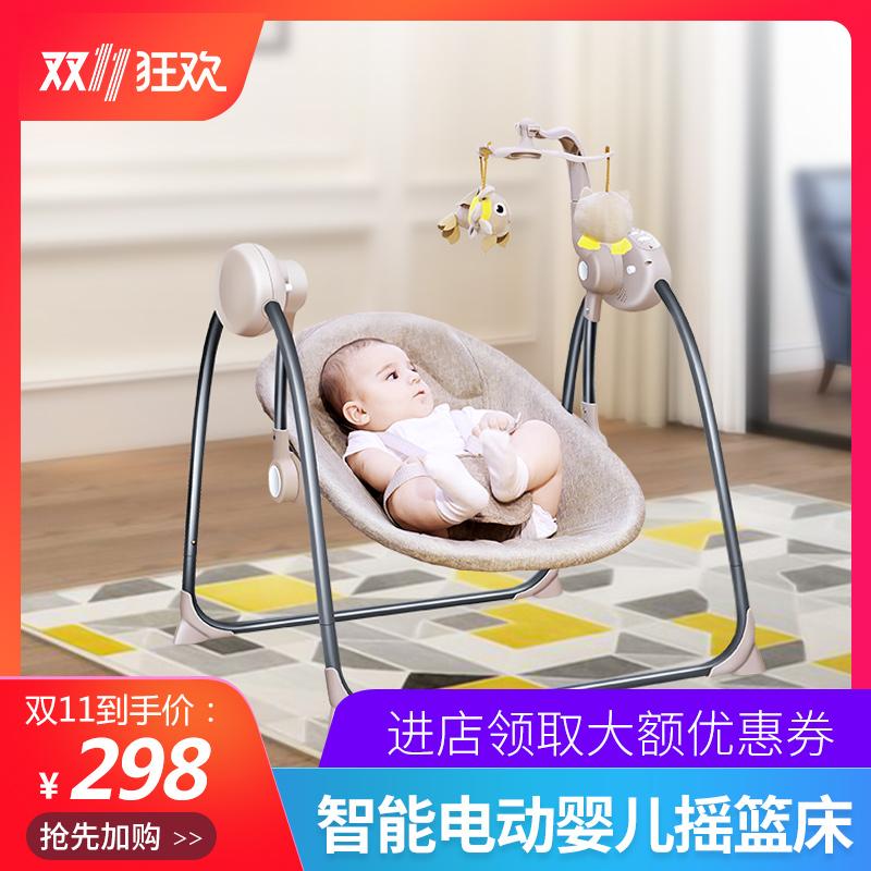 益心康智能电动婴儿摇篮床哄娃可躺新生儿摇控便携式自动安抚摇椅