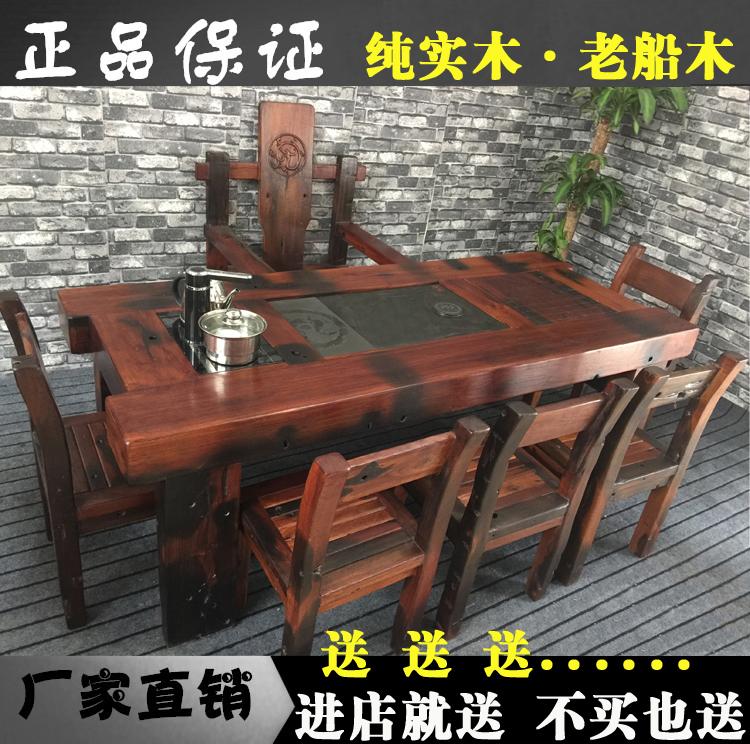 现代简约户外家具