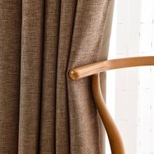 北欧窗帘成品纯色全遮光布料客厅卧室现代简约棉麻风格隔热遮阳布