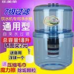美的水桶家用水機通用房廚房直插凈水器凈水奧克過濾斯通飲水直飲