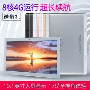 十核6G8寸平板电脑手机双卡移动联通电信4g三网通话超薄高清掌上