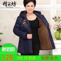 特体加肥加大码冬装外套200斤棉袄胖奶奶棉衣服60-70-80岁老年人