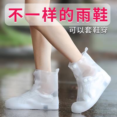 雨鞋女成人韩国可爱时尚男防雨鞋套防水雨天防滑加厚耐磨儿童雨