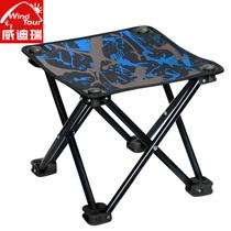 户外折叠小凳子便携折叠凳靠背钓鱼画画椅子美术写生休闲折叠椅