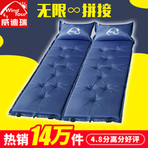 Automatic inflatable cushion outdoor tent sleeping pad lunch break mattress single thickening portable double moisture-proof mat outdoor mat