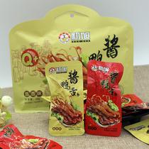 独立小包装包500gX2辣味为包480gX2初旭酱鸭舌头原味