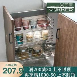 厨房侧装拉篮橱柜抽屉式调味篮板抽窄柜篮层高可调阻尼缓冲2层3层图片