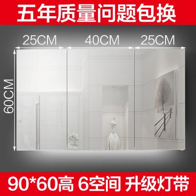 卫生间浴室镜柜镜箱挂墙式厕所镜面柜洗手间客厅地中海加厚柜台镜领取优惠券