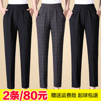 Mom pants autumn and winter trousers plus velvet thick warm loose large size grandmother pants in the elderly pants women
