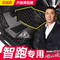 2018新一代起亚智跑脚垫专用18全包围丝圈2016款大全汽车全包防水