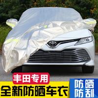 丰田卡罗拉 凯美瑞 威驰 雷凌专用车衣车罩防晒防雨隔热 遮阳车套