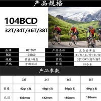 Mountain bike 104BCD positive and negative tooth disc / ellipse 30T 32T 36T 38T 40T-52T single speed disc plate