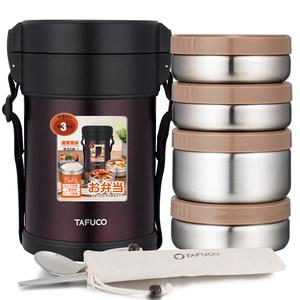 日本泰福高304不锈钢保温饭盒女学生便携成人真空超长保温桶多层