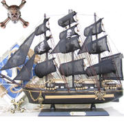 Solid wood pirate ship sailing model handicraft living room decoration small ornaments creative birthday gift