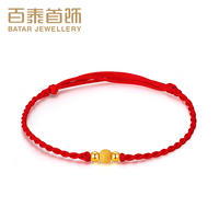Baitai Jewelry Gold Anklet Women's Gold 999 Braided Red Rope Anklet Chain Transfer Beads Summer New Gold Beads