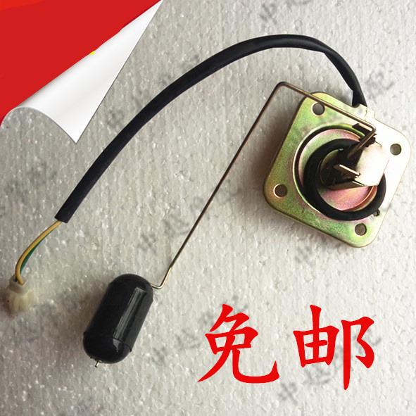 油浮子油表器 3A3B天虎油箱传感器 150 豪江摩托车配件HJ125