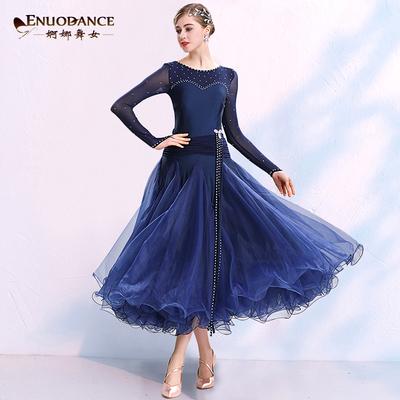 婀娜舞女摩登舞裙新款华尔兹大摆裙国标舞比赛连衣裙交谊舞练习裙