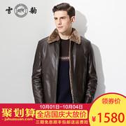 雪豹2018冬新款海宁真皮衣仿皮毛一体男式羊毛领皮夹克外套01545
