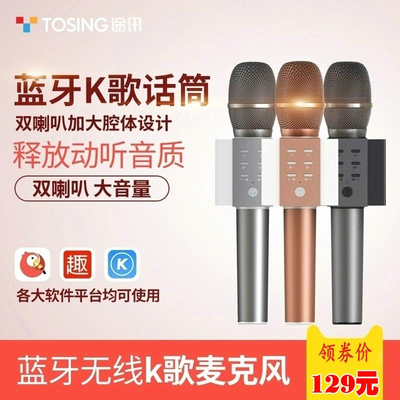 Микрофоны Артикул 578604444810