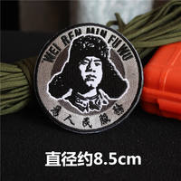 Character embroidery magic stickers chapter Jacket armband backpack cloth stickers to Lei Feng comrades to learn Lei Feng avatar armband