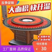 节能采暖炉水暖炉燃煤家用锅炉供暖锅炉炉子取暖暖气片地暖锅炉