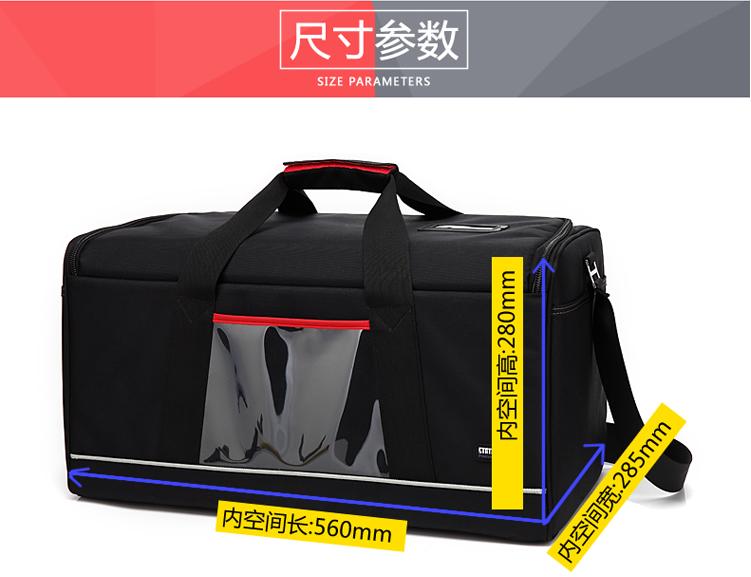 防护背包PXW850X580赛腾PXW-X580承重型