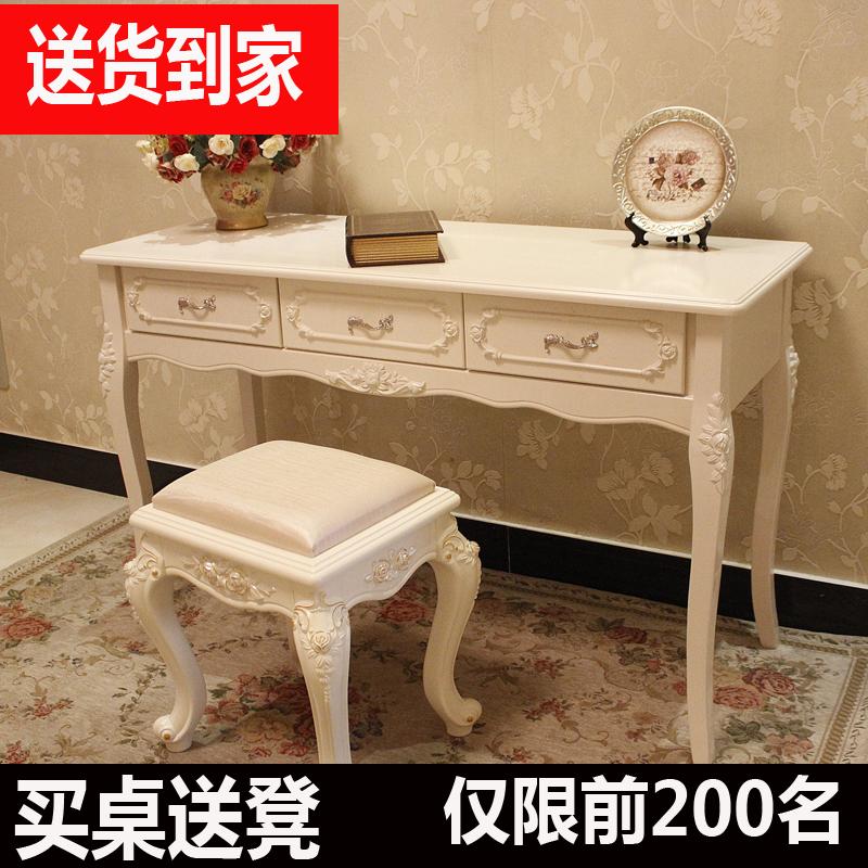Письменные столы Артикул 43182387856