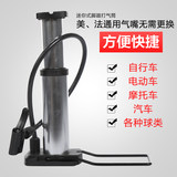 Foot hit gas cylinder high-pressure mini portable bike electric car car home foot on inflatable pump