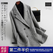 Long wool Korean version loose jacket for women's double-sided wool coat with anti-season herringbone pattern in spring and autumn of 2019
