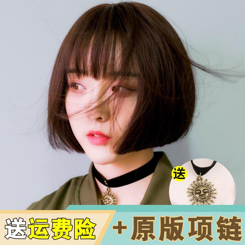 空气刘海短发真发