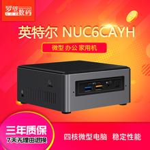 4核 第六代 迷你PC NUC Intel 微型电脑国行 英特尔 BOXNUC6CAYH