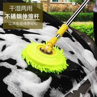 洗车专用拖把伸缩式纯棉强力去污泡沫汽车刷子多功能软毛清洁神器