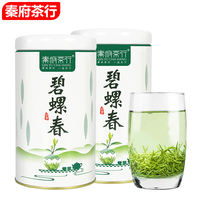 Super Biluochun Green Tea Qinfu Tea Row Authentic Jiangsu Dongting Bulk Canned Buds Spring Tea Tea 250g