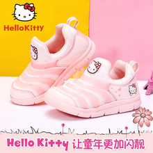 Hello Kitty Children's Shoes Girls'Caterpillar Shoes Autumn New Baby Children's Leisure Girls' Sports Shoes