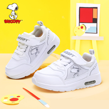 Snoopy Children's Shoes Autumn New Boys'Air Cushion Shock Absorbing Children's Sports Shoes Small White Shoes Girls' Running Shoes